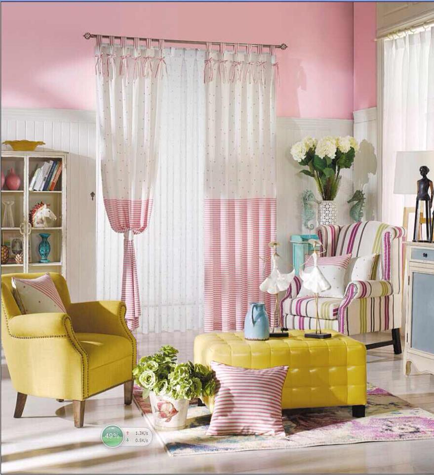 Mẫu rèm vải dành cho phòng khách có diện tích nhỏ